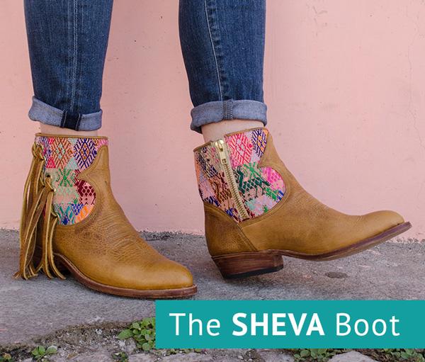 uxibal boots